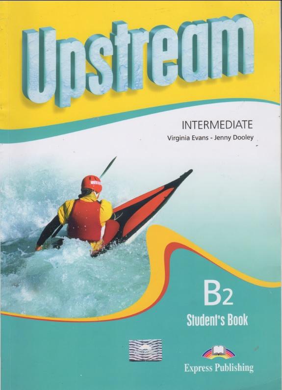 Учебник Upstream for intermediate students
