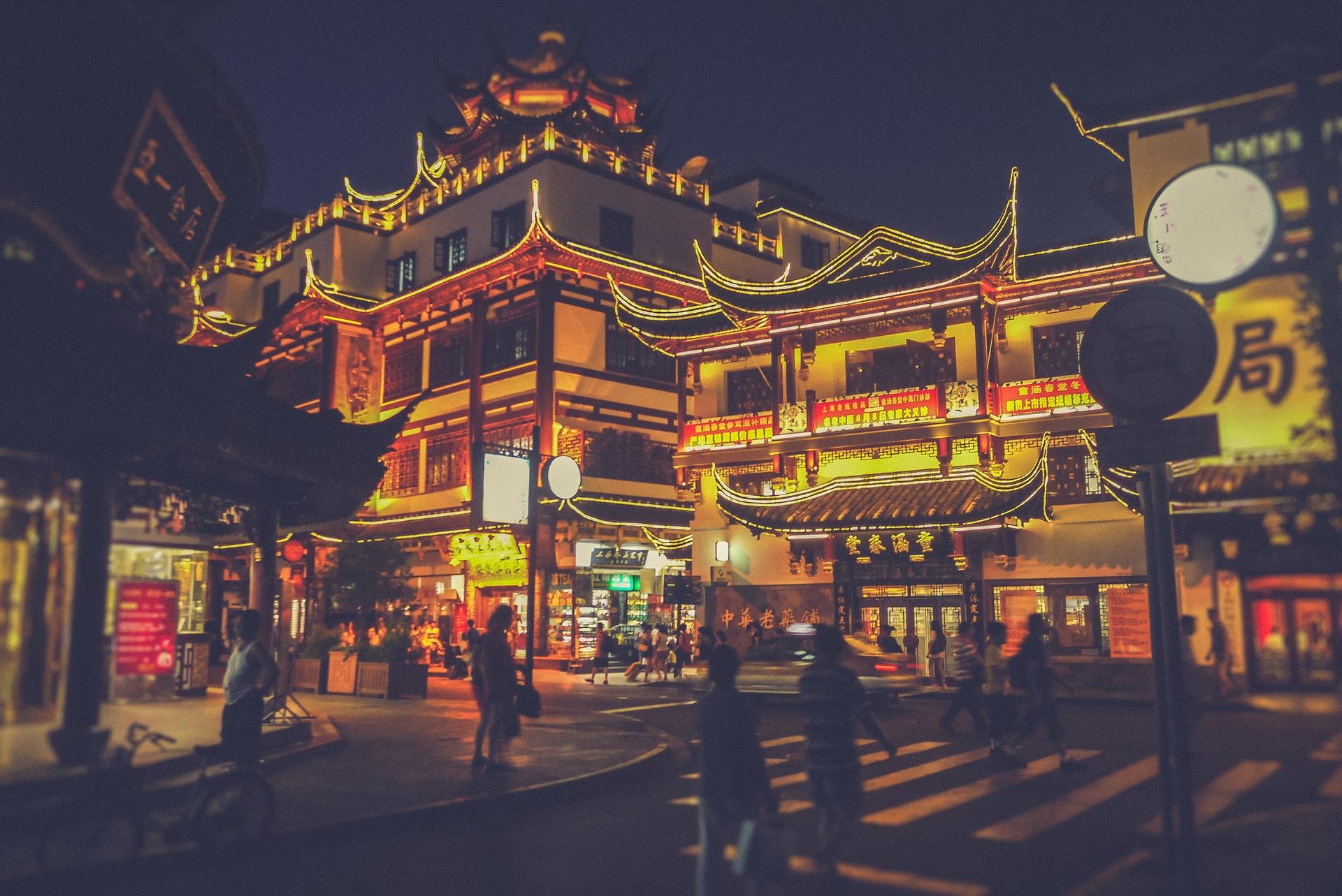 работа учителем английского в Китае