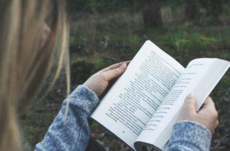 как избежать лексические ошибки в тексте