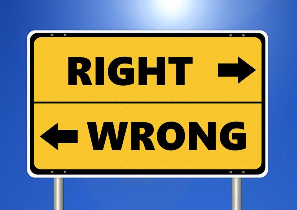 когда вы неправы, признайте это