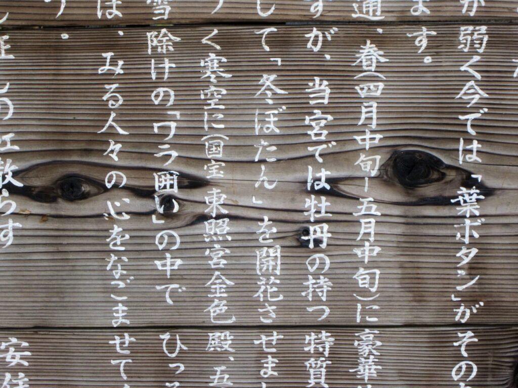 японские иероглифы kanji