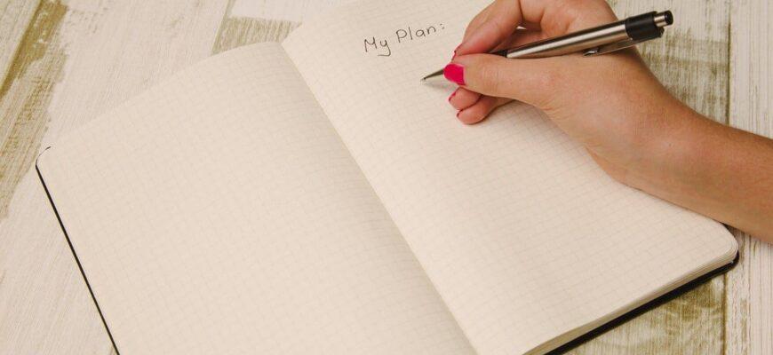 навыки письма