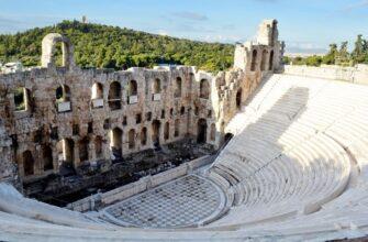 древнегреческий амфитеатр