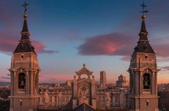 Рассвет в Мадриде